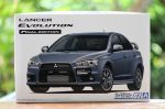 Lancer Evo Final edition